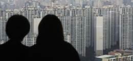 15억 이상 아파트 대출 금지 유례없는 초강력 규제 나왔다