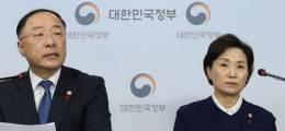 서울 아파트 10곳중 4곳 규제 정부 대책, 현금부자만 웃는다