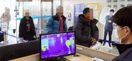 中 신종폐렴 국내 첫 확진 주말 우한 다녀온 중국인 여성