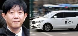 '꼼수 택시' 오명 벗었지만 얼리어답터 판사의 '타다 당부'
