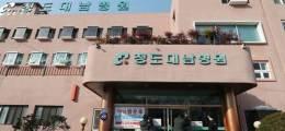 """국내 코로나 확진자 첫 사망 청도 대남병원 63세···""""원인 조사중"""""""