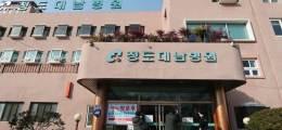 메르스때처럼, 병원감염 시작 청도 대남병원 간호사 5명 집단확진