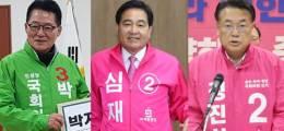 박지원·심재철·정진석··· 4선·5선들도 흔들린다