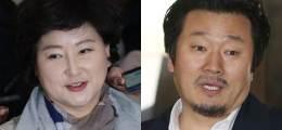 """""""김광석 타살 근거없다"""" 1억 물어내게 된 이상호"""