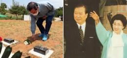 부모 묘소 옮긴 후 대통령 된 DJ 충남에 '이장' 핫플레이스 있다