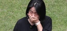 """윤미향, 페북에 쉼터 소장 추모사 """"지옥의 삶 살거라 생각도 못했다"""""""