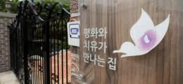 """""""검찰, 압수수색으로 힘들다""""  정의연 쉼터 소장 숨진 채 발견"""
