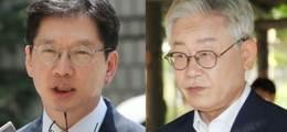 족쇄 풀리면 이낙연 대망론 위협 김경수·이재명 재판에 쏠린 눈