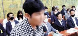 """부친 """"감독, 숙현이 엄마 불러 '내 앞서 딸 뺨 때려라' 시켰다"""""""