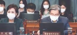 """""""계약서 다 들고오라"""" 與 초유의 부동산 감찰"""