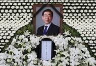 '박원순 서울특별시葬 반대' 청원, 50만 넘었다