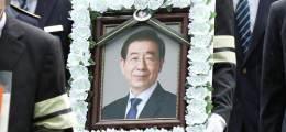 """초유의 '피해 호소인' 표현 서울시 """"공식 제기 아니라서"""""""