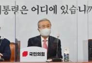 """野국감지령 """"文실정 비판 집중, 정책은 밤에 물어라"""""""