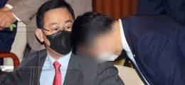 """靑 경호원 몸수색에 주호영 분노 """"이게 文대통령 답이냐, 모욕적"""""""