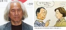 """박재동 화백 '목 잘린 윤석열' 만평 """"풍자라기엔 섬뜩하다"""" SNS 논란"""