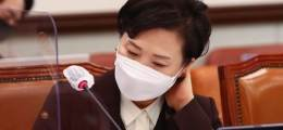 25번째 부동산 대책은 '빵뚜아네트' 김현미 퇴장