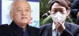 """'반문' 김한길, 윤석열 만났나 1년전 """"대통령감 어떤가"""" 띄웠다"""