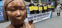 """""""日 강제집행은 국제법 위반"""" 재판부 판결, 새 재판부가 뒤집었다"""
