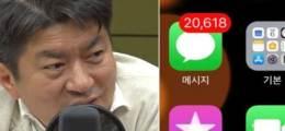 """'그 의원에 그 보좌관' 이 남자 """"문자폭탄 이용말라"""" 의원 때렸다"""