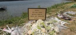 """""""정민씨 부검결과 익사 추정 머리 상처, 사인 아니다"""""""