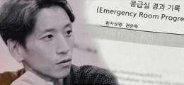 말기암 보아 오빠 울렸다 싸늘한 韓 '3분 진료' 비극