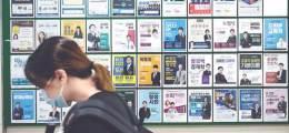 청년 몰리는 '철밥통 천국' 韓 공공 인건비, 500대 기업 넘었다