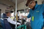 충남 75세 이상 노인 시내버스 무료… 제주 이어 전국 두번째